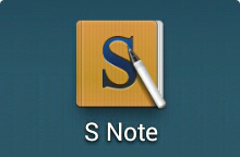 S Note 고도화
